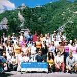 China - Gira 2006